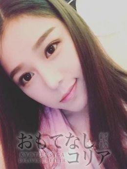 エミリ | おもてなしコリア - 新大阪風俗