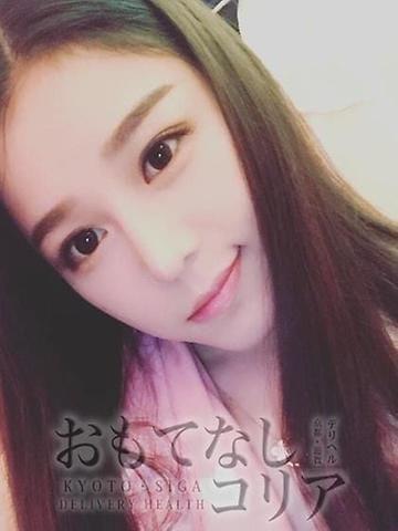 エミリ|おもてなしコリア - 新大阪風俗
