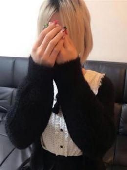 はる【未経験AF初挑戦】 | マニアック専門店 都市伝説 - 福岡市・博多風俗