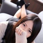 「超絶お得!超得安きっぷ♪」12/10(月) 11:30   マニアック専門店 都市伝説のお得なニュース