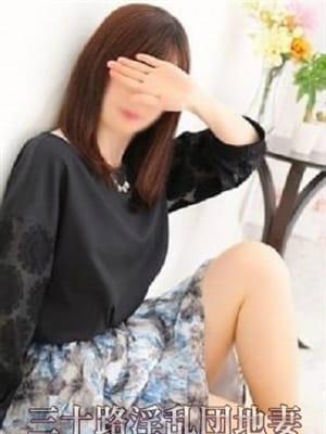 宮川あやめ(三十路淫乱団地妻)のプロフ写真1枚目