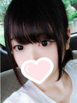 いちか | 妹っ子club町田店 - 町田風俗