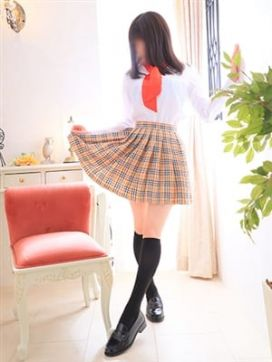 ほのか アフタースクール~沖縄校~で評判の女の子
