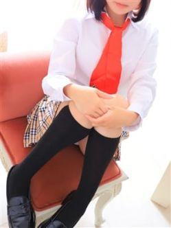 カイリ|アフタースクール~沖縄校~でおすすめの女の子