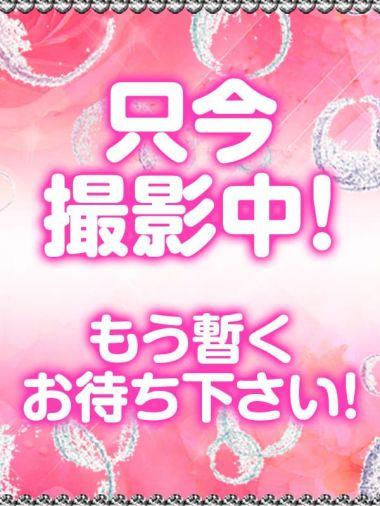 もえか|ミルキー☆ウェイ - 新潟・新発田風俗