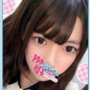 「☆ギガMAX割☆」07/25(水) 00:01 | ミルキー☆ウェイのお得なニュース