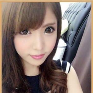 りかこ【プレミア美女】   LIP SERVICE(町田)
