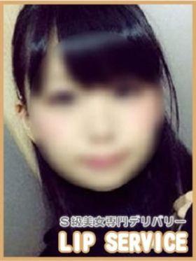 みどり|神奈川県風俗で今すぐ遊べる女の子