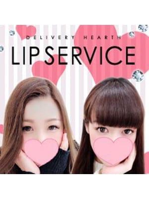 LIP SERVICE(LIP SERVICE)のプロフ写真1枚目