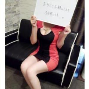 ♡体験者♡6日目|デリヘル屋げんちゃん - 延岡派遣型風俗