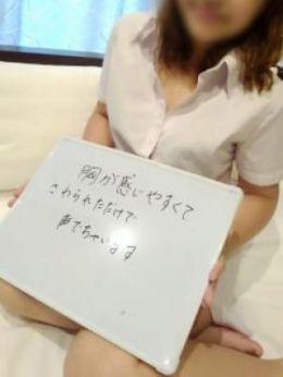 二宮かえで♡体験  | デリヘル屋げんちゃん - 延岡風俗