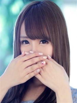 ゆずは | LOVE・TRAIN ラブトレイン - 六本木・麻布・赤坂風俗
