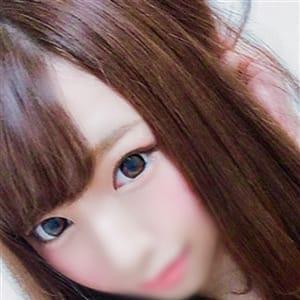 かな | プリンセスバンク(品川)