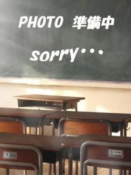 体験先生・優香先生|イケナイ先生で評判の女の子