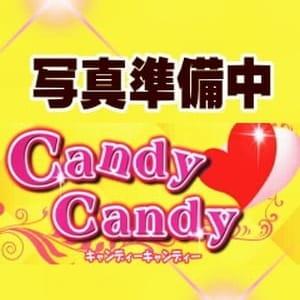 キャンディーキャンディー - 太田ピンサロ