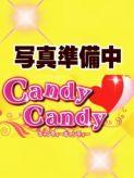 No.18 りつ|キャンディーキャンディーでおすすめの女の子