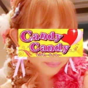 「パーキング割引」06/11(金) 11:02   キャンディーキャンディーのお得なニュース