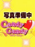 No.19 みお|キャンディーキャンディーでおすすめの女の子