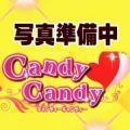 No.1 るか | キャンディーキャンディー - 太田風俗