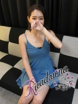 青井 ウミ|RICADONNA上六店で評判の女の子