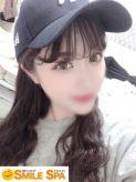 さくら|SMILE SPA(博多メンズエステ スマイルスパ)でおすすめの女の子