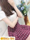 もえ|SMILE SPA(博多メンズエステ スマイルスパ)でおすすめの女の子