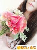 ゆめか SMILE SPA(博多メンズエステ スマイルスパ)でおすすめの女の子
