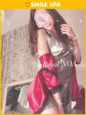 のあ|SMILE SPA(博多メンズエステ スマイルスパ)でおすすめの女の子