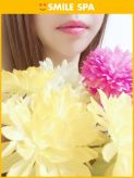 みゆき|SMILE SPA(博多メンズエステ スマイルスパ)でおすすめの女の子