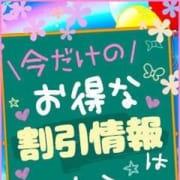 「圧倒的なレベルをご覧ください!」03/02(月) 11:02 | ロリ・妹系 フレッシュ素人100%!! しろうと☆東京のお得なニュース