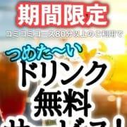期間限定、夏イベント開催!!|多治見・美濃加茂・可児・春日井ちゃんこ
