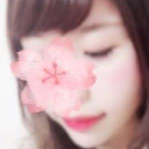 「★サマーキャンペーン開催中★」08/24(金) 17:11 | メンズエステA-girlのお得なニュース