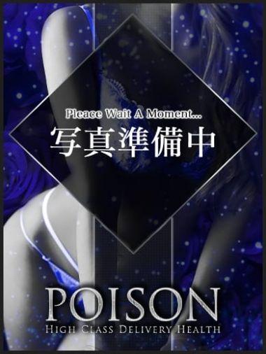 ののか|豊橋POISON~新たなる伝説の始まり~ - 三河風俗