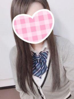 るな☆2年生☆   #フォローミー - 新潟・新発田風俗