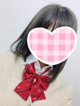 ありさ☆2年生☆ | #フォローミー - 新潟・新発田風俗