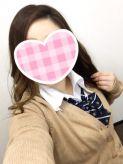まき☆1年生☆|#新潟フォローミーでおすすめの女の子