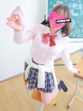 ゆう☆1年生☆|#新潟フォローミーで評判の女の子