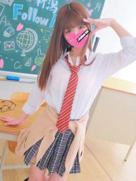 さえ☆2年生☆|#新潟フォローミーで評判の女の子