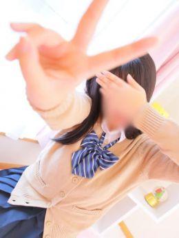 せりな☆2年生☆ | #フォローミー - 新潟・新発田風俗