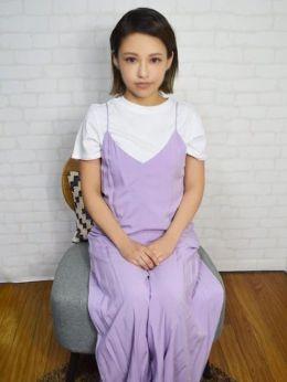 まいか | 東京現役女子大生ガイド - 新宿・歌舞伎町風俗