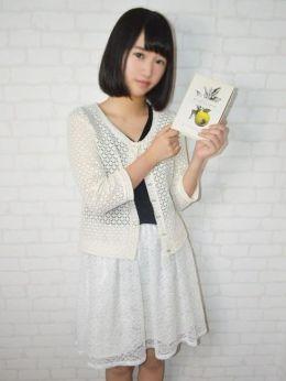 あいこ | 東京現役女子大生ガイド - 新宿・歌舞伎町風俗