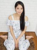ゆかり|東京現役女子大生ガイドでおすすめの女の子