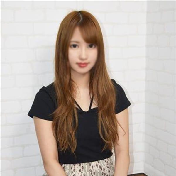 「◆+10分無料サービス中◆」08/14(火) 21:47 | 東京現役女子大生ガイドのお得なニュース