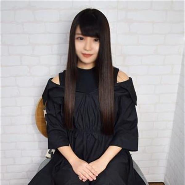 みゆき【完全業界未経験!】 | 東京現役女子大生ガイド(新宿・歌舞伎町)