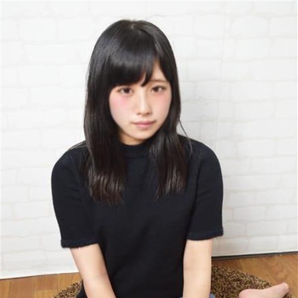 みく【透明感溢れる清純美少女】 | 東京現役女子大生ガイド(新宿・歌舞伎町)