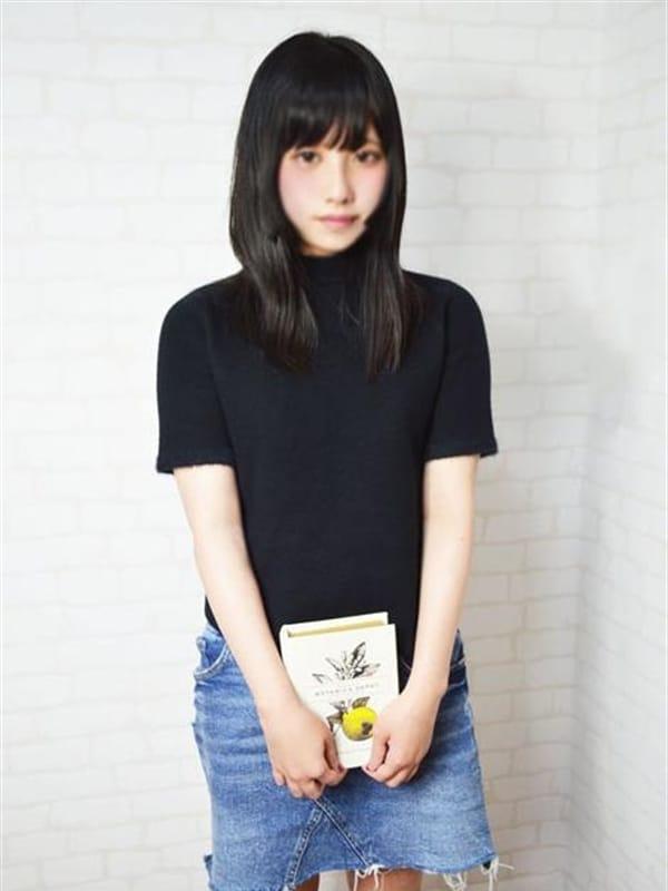 みく(東京現役女子大生ガイド)のプロフ写真2枚目