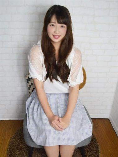 けいこ|東京現役女子大生ガイド - 新宿・歌舞伎町風俗