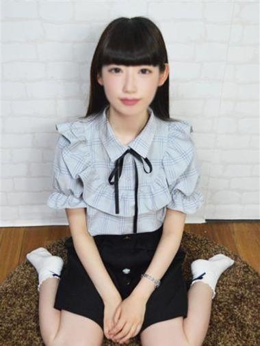 あいの|東京現役女子大生ガイド - 新宿・歌舞伎町風俗