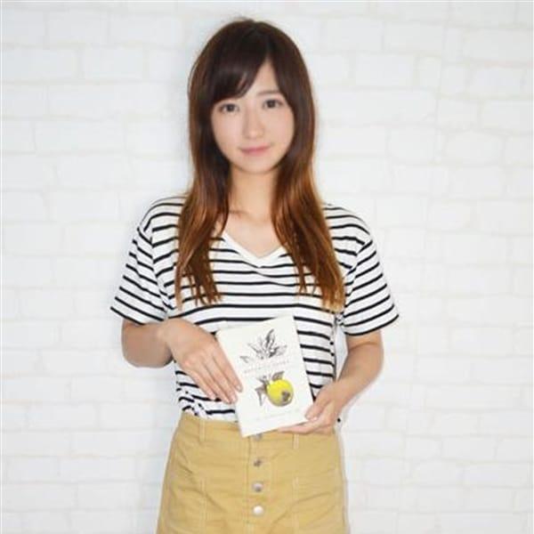 よしえ【完全業界未経験20歳】 | 東京現役女子大生ガイド(新宿・歌舞伎町)