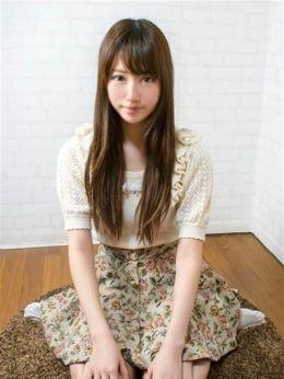 さやか | 東京現役女子大生ガイド - 新宿・歌舞伎町風俗